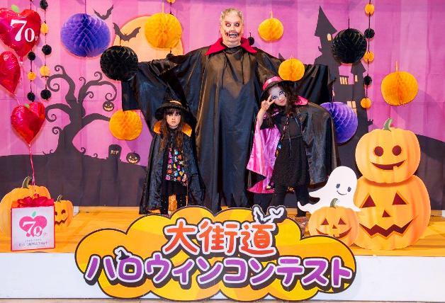(終了しました)「大街道ハロウィンパーティー」10月29日開催!「ビームハイボール」をおともに楽しもう♪
