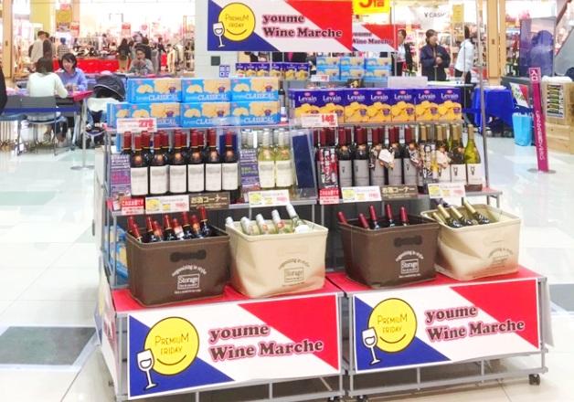 (終了しました)11月3日解禁!】ゆめタウンLECT店で「国産新酒 試飲即売会」を開催します♪