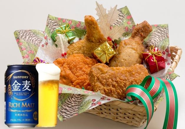 【クリスマスの新定番♪】ローソン自慢のチキン商品と「金麦」で、おうちパーティを楽しもう!