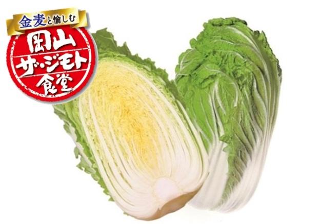 【岡山ザ・ジモト食堂】岡山の白菜の甘みを楽しむ♪「豚バラと白菜の重ね鍋」と「金麦」は相性抜群!