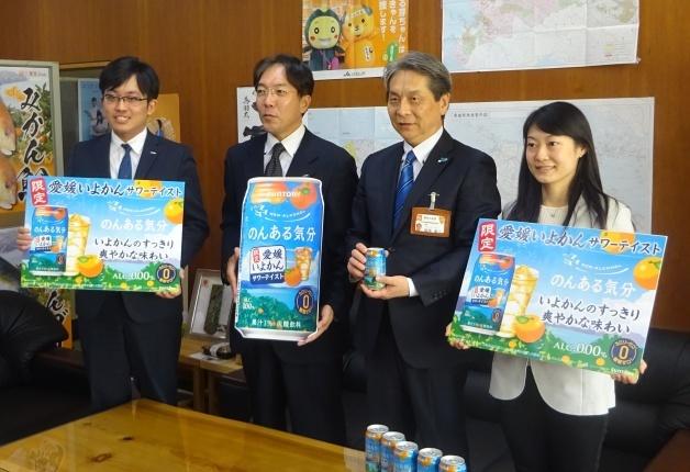 「のんある気分〈愛媛いよかんサワーテイスト〉」期間限定発売!愛媛県庁に発売の報告をしました!