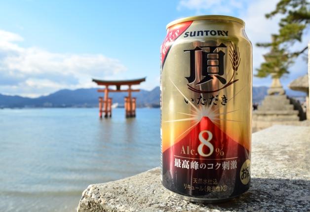 【2月6日発売】新しくアルコール8%になった「頂〈いただき〉」×中四国エリアのご当地食材を使ったメニューで乾杯♪