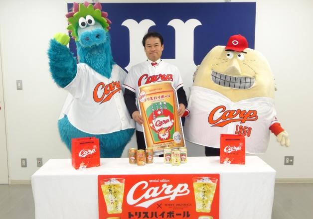 【「トリスハイボール缶カープデザイン缶」発売記念】アンクルトリスがカープ球団を訪問しました!