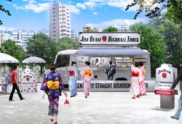 (終了しました)【6月1日よりとうかさん大祭開催!】「ゆかたで涼みんさい」で「ビームハイボール」を楽しもう♪