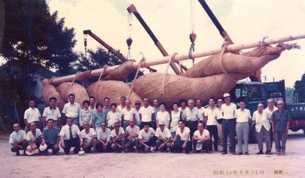 昭和56年の写真