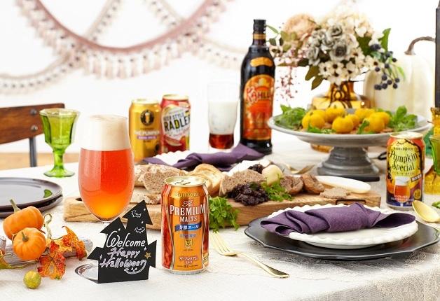 (終了しました)【おすすめ情報】今年のハロウィンはおうちパーティーで盛り上がろう♪限定商品や豪華食材が当たるキャンペーンも