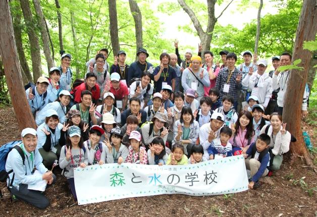 来年の「森と水の学校」もお楽しみに