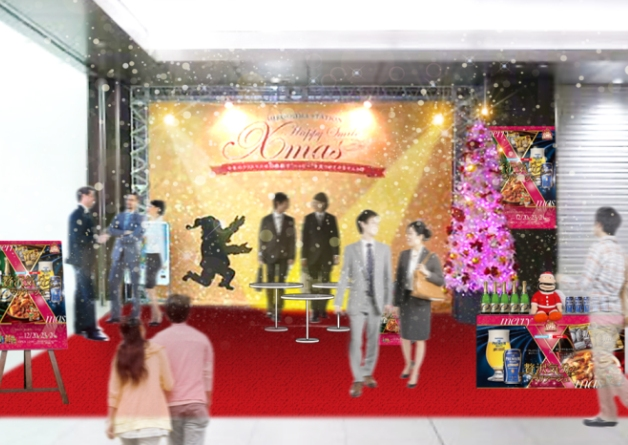 (終了しました)【広島駅で「プレモル〈香るプレミアム〉」を楽しもう】12月20日・23日・24日はサントリー×明治ブースへ
