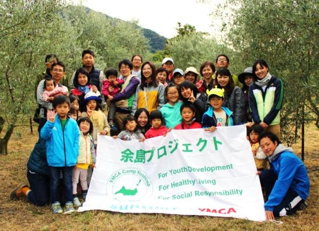 (終了しました)【参加者募集中】「余島クッキングファミリーキャンプ」10月22日・23日開催!野外料理に挑戦しよう