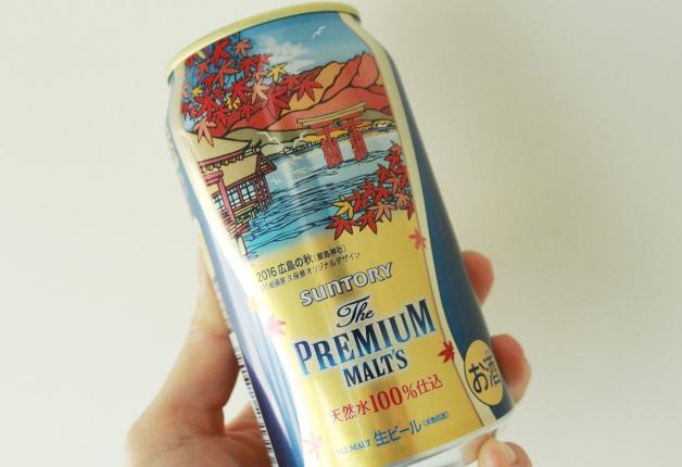 プレモル 中国四国デザイン缶