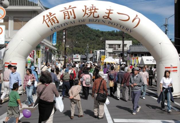 (終了しました)10月15日・16日は、岡山「備前焼まつり」へ!ビアマグを買うと「香るエール」がもらえる特典も♪