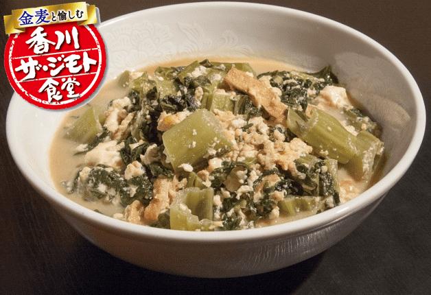 【香川ザ・ジモト食堂】香川が愛する冬のジモト飯「まんばのけんちゃん」とは!?おうちで手軽にできる冬レシピも