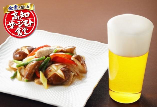 【高知ザ・ジモト食堂】高知の皆さんにおすすめ!四万十鶏やブリなどを使った冬レシピをご紹介♪