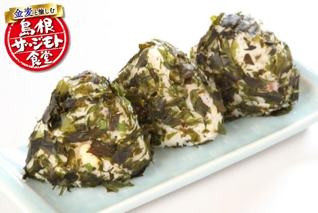 【島根ザ・ジモト食堂】「松江おでん」や「錦味噌」も♪島根のおすすめレシピと「金麦」を愉しもう!