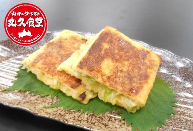 【丸久食堂12月のレシピ】「金麦」にピッタリ!「シマヤ」の「ぶちうまいみそ」を使った「ネギ味噌カリカリ油揚げ」