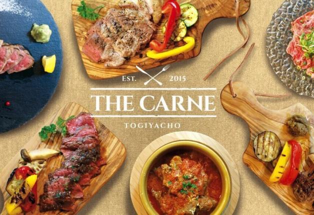 【肉好き必見】岡山・磨屋町の「肉バル THE CARNE」!ボリューミーでオシャレな肉料理をリーズナブルに♪