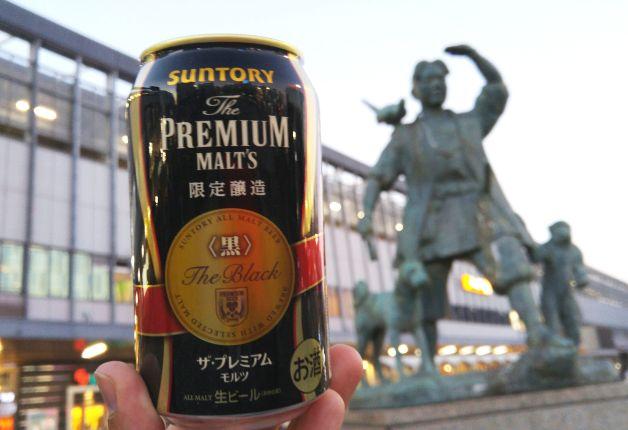 【担当者イチオシ】限定醸造「ザ・プレミアム・モルツ〈黒〉」数量限定で発売中!