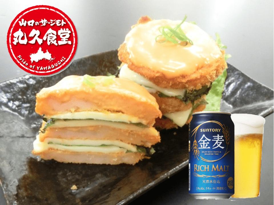 【丸久食堂3月のレシピ】魚のすり身を揚げた天ぷら「魚ろっけ(ぎょろっけ)」を使ったおつまみ