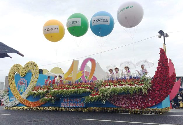 (終了しました)【5月3~5日開催】GWは「ひろしまフラワーフェスティバル」へ!ご当地ハイボール片手に盛り上がろう♪