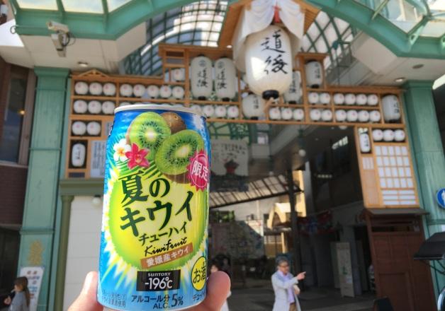 愛媛県庁を表敬訪問!愛媛県産キウイを使った「-196℃〈夏のキウイ〉」の新発売を報告してきました。