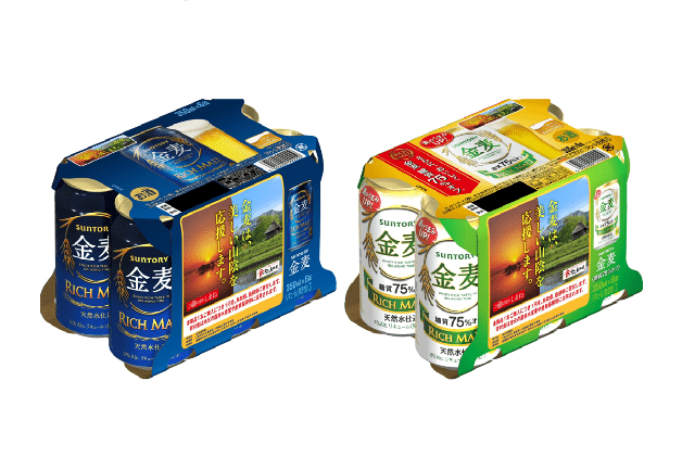 【6月20日から数量限定発売】「金麦」、「金麦〈糖質75%オフ〉」を飲んで、美しい山陰を応援しよう♪