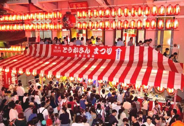 (終了しました)【6月7日~9日開催】400年目を迎える広島三大祭「とうかさん大祭」に浴衣で参加して「ジムビームハイボール」を飲んで初夏を感じよう!