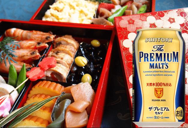 北海道エリア情報サイト担当より新年のご挨拶 「プレモルで乾杯!」