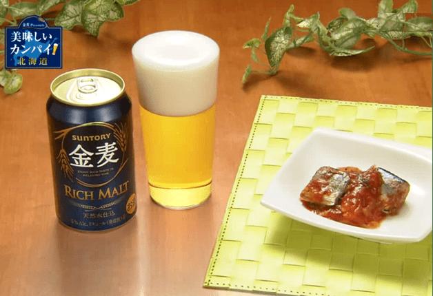 美味しいカンパイ!北海道をご紹介します