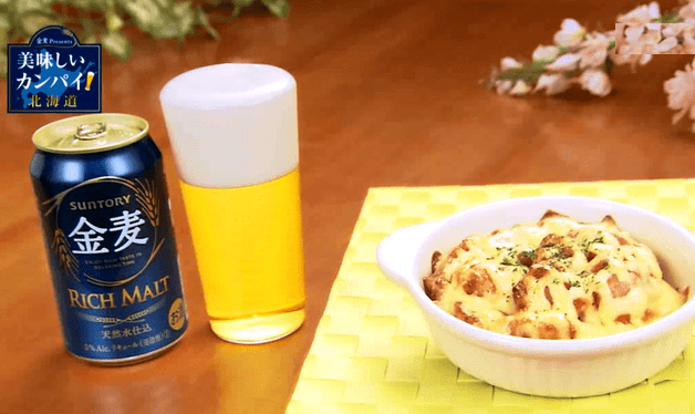 【「金麦」と合うお惣菜】旨辛のタレが「金麦」にベストマッチ♪「旨辛!!ポテトチキンチーズ焼」