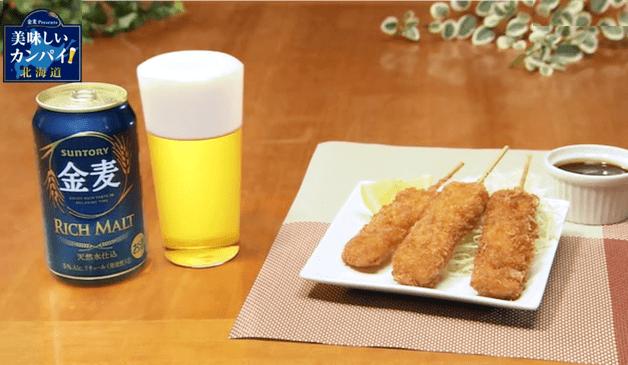 【「金麦」と合うお惣菜】手作業で丁寧に作ったサクサク衣の「豚玉ねぎ串カツ」