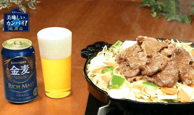 【「金麦」と合うお惣菜】行楽シーズンにも大活躍!特製タレが染み込んだ「味付ラムジンギスカン」