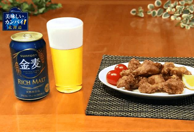 【「金麦」と合うお惣菜】お肉のジューシーさがたまらない♪「北海道産 鶏もも肉の漬け込みザンギ」