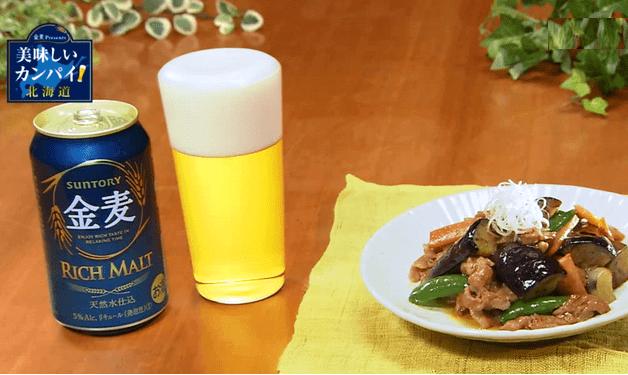 【「金麦」と合うお惣菜】旬の夏野菜なすを使った、絶品「豚肉となすのピリ辛みそ炒め」