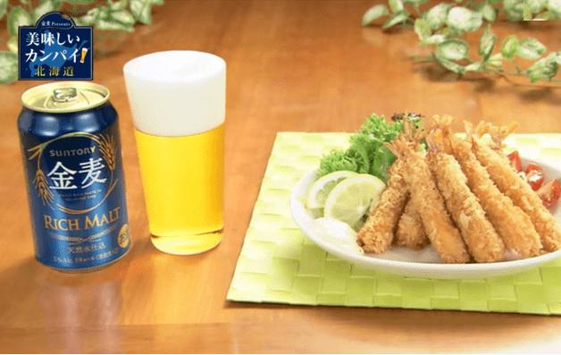 サントリー金麦と海老フライ