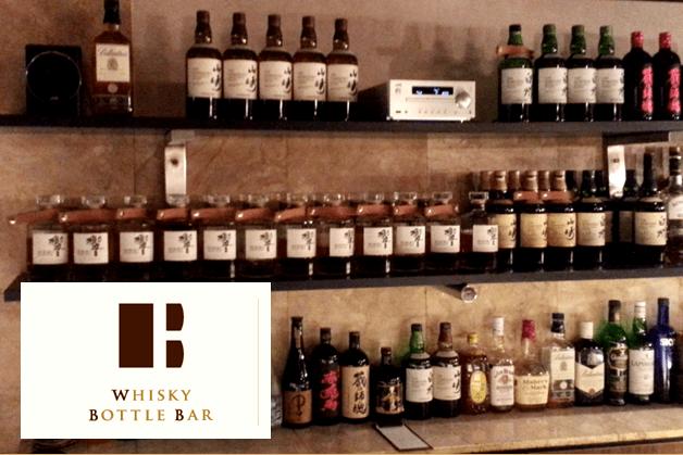 【北海道初!】気軽にボトルキープできる「Whisky Bottle Bar」、釧路に登場☆「BAR Alpha」