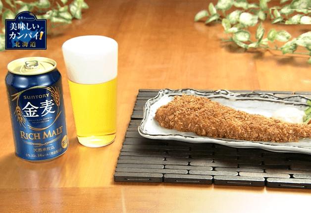 サントリー金麦とホッケフライ