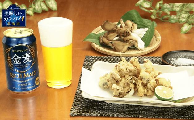 【「金麦」と合うお惣菜】お塩でいただく「まいたけの天ぷら」、サクサク衣がたまりません☆