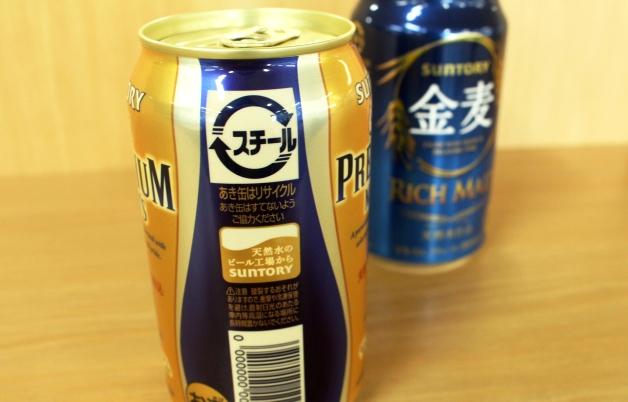 【室蘭エリアのスーパー・量販店で発売】スチール缶の「プレモル」「金麦」が10月6日より数量限定で登場!
