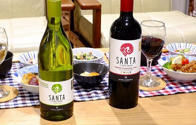 【担当者ジャイアントおすすめ!】「サンタ」がうちにやってきた♪チリワインとのおすすめマリアージュをご紹介