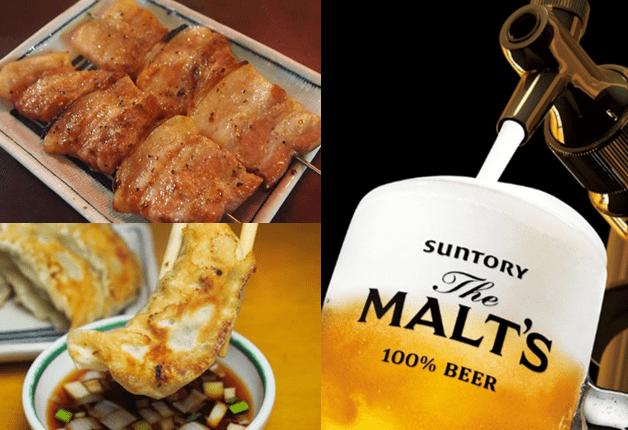 【北海道で飲めるお店】'UMAMI'の100%BEER「ザ・モルツ」とおいしい北海道グルメを楽しもう
