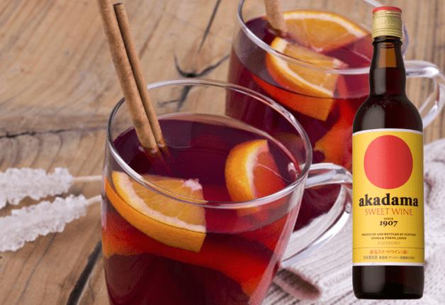 【ホットワイン篇】どんな時に楽しみたい?「赤玉スイートワイン」でつくるホットワインをタローがご紹介!