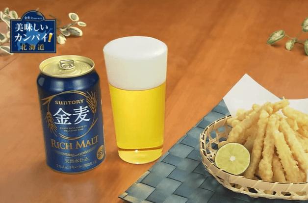 【「金麦」と合うお惣菜】ひと手間かけてさらに美味しく!「炙り焼きいかの天ぷら」