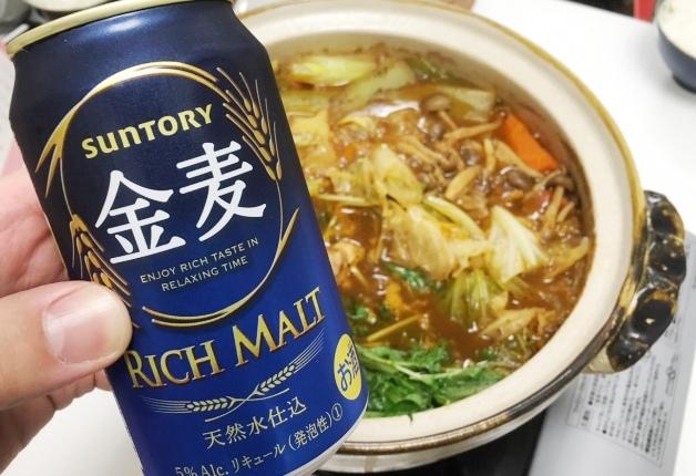 【さむ〜い北海道の冬にはコレ!シリーズ】「金麦」&スープカレー鍋であったまる♪簡単レシピも