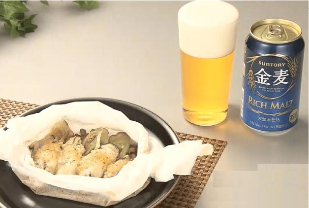 【「金麦」幸せレシピでカンパイ!】栄養満点!「かきと舞茸の味噌包み焼き」