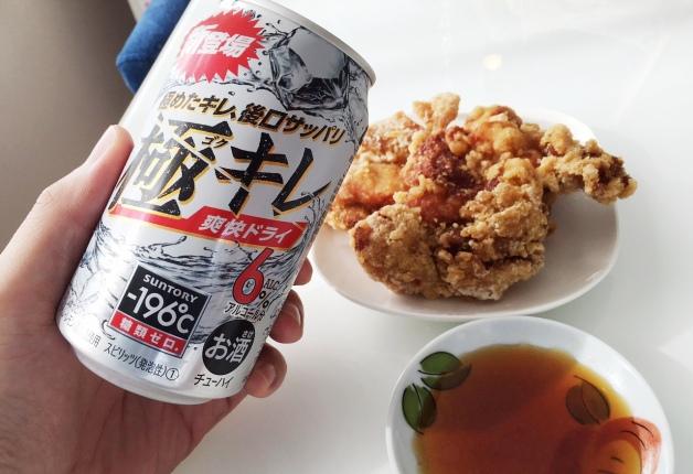 【結果発表】北海道エリア情報読者が選ぶ!「-196℃ 極キレ」と楽しみたい料理ランキング
