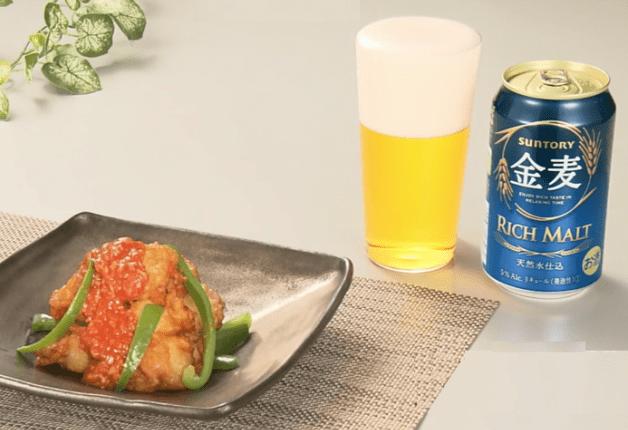 【「金麦」幸せレシピでカンパイ!】ほたての唐揚に酸味の効いたソースがマッチ!「ほたて唐揚とピーマンのチリソース」