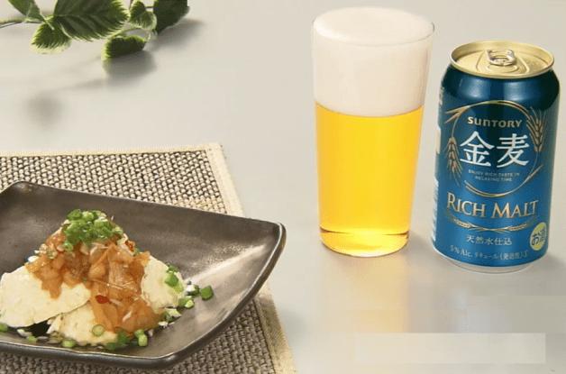 【「金麦」幸せレシピでカンパイ!】大根の食感が愉しい、新しい冷奴!「パリパリ大根とダブルねぎ冷奴」