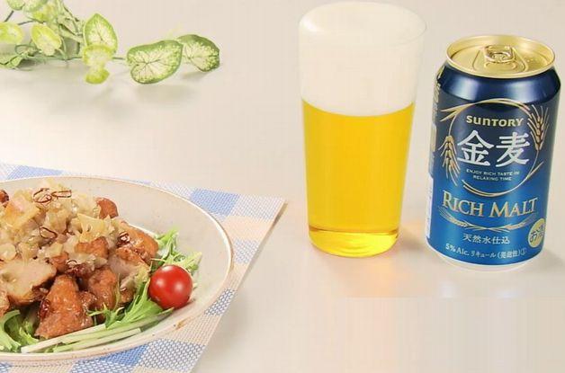 【「金麦」幸せレシピでカンパイ!】自家製ラー油がポイント!「チキンもも唐揚げと水菜のサーザイねぎだれ」