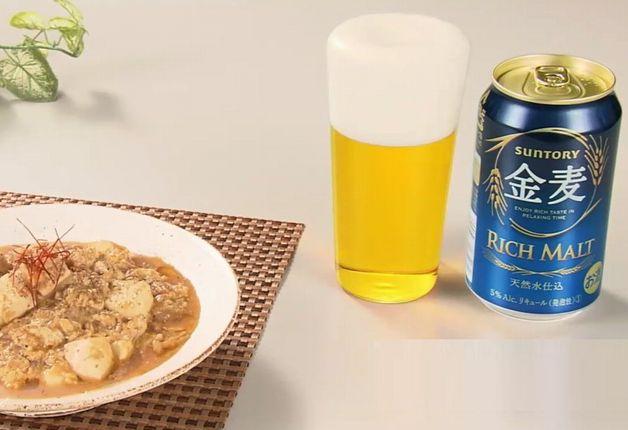 【「金麦」幸せレシピでカンパイ!】豆腐の定番料理にひと工夫♪「えのきと卵の麻婆豆腐」