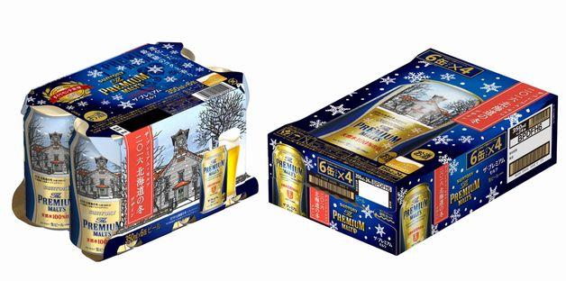 【9月中旬発売】北海道エリア情報読者の皆さんの声から誕生!「プレモル 2016北海道の冬(札幌市時計台)デザイン缶」